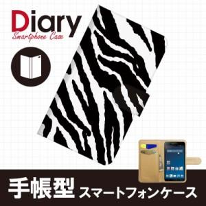 GALAXY Note 3 SC-01F/ギャラクシーノートsc01f用ブックカバータイプ(手帳型レザーケース) アニマル サファリ 毛皮 SC01F-ANT034-5