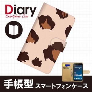 GALAXY Note 3 SC-01F/ギャラクシーノートsc01f用ブックカバータイプ(手帳型レザーケース) アニマル サファリ 毛皮 SC01F-ANT056-5
