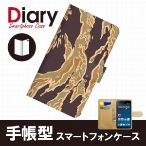 GALAXY Note 3 SC-01F/ギャラクシーノートsc01f用ブックカバー手帳型レザーケース カモフラージュ カモフラ 迷彩柄 SC01F-CMT044-5