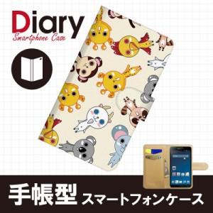 GALAXY Note 3 SC-01F/ギャラクシーノートsc01f用ブックカバータイプ(手帳型レザーケース) キャラクター イラスト SC01F-CAT053-5