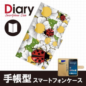 GALAXY Note 3 SC-01F/ギャラクシーノートsc01f用ブックカバータイプ(手帳型レザーケース) キャラクター イラスト SC01F-CAT072-5
