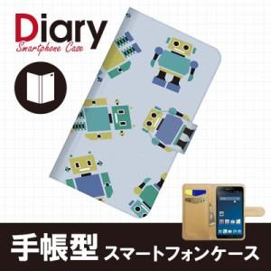GALAXY Note 3 SC-01F/ギャラクシーノートsc01f用ブックカバータイプ(手帳型レザーケース) キャラクター イラスト SC01F-CAT076-5