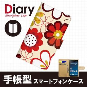 GALAXY Note 3 SC-01F/ギャラクシーノートsc01f用ブックカバータイプ(手帳型レザーケース) キュート SC01F-QTT034-5