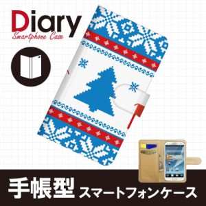 GALAXY Note II SC-02E/ギャラクシー ノート ツー用ブックカバータイプ(手帳型レザーケース)クリスマス SC02E-CRT015-5