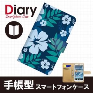 GALAXY Note II SC-02E/ギャラクシー ノート ツー用ブックカバータイプ(手帳型レザーケース)フラワー SC02E-FLT128-5