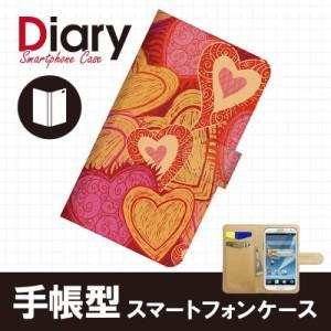GALAXY Note II SC-02E/ギャラクシー ノート ツー用ブックカバータイプ(手帳型レザーケース)ハート SC02E-HTT053-5