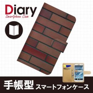 GALAXY Note II SC-02E/ギャラクシー ノート ツー用ブックカバータイプ(手帳型レザーケース)ストーン SC02E-STT013-5