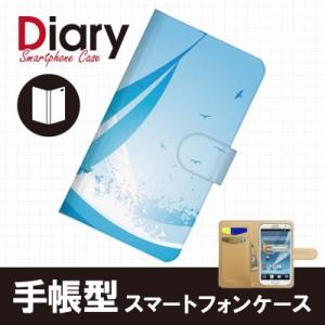 GALAXY Note II SC-02E/ギャラクシー ノート ツー用ブックカバータイプ(手帳型レザーケース)サマー SC02E-SMT005-5