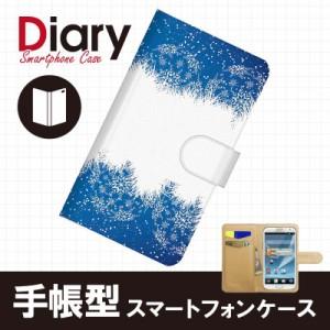GALAXY Note II SC-02E/ギャラクシー ノート ツー用ブックカバータイプ(手帳型レザーケース)ウインター SC02E-WTT006-5