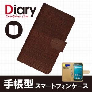 GALAXY S5 ACTIVE SC-02G/ギャラクシー5アクティブsc02g用ブックカバー手帳型レザーケース 木目柄 ウッド柄 SC02G-WOT014-5