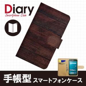 GALAXY S5 ACTIVE SC-02G/ギャラクシー5アクティブsc02g用ブックカバー手帳型レザーケース 木目柄 ウッド柄 SC02G-WOT088-5