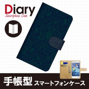 Disney Mobile on docomo SH-05F/ディズニーモバイルsh05f用ブックカバー(手帳型レザーケース) ダマスク SH05F-HGT023-4
