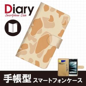 DIGNO DUAL WX04K/ディグノ デュアル用ブックカバータイプ(手帳型レザーケース)カモフラージュ WX04K-CMT047-3