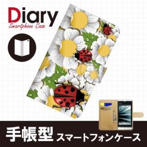 DIGNO DUAL WX04K/ディグノ デュアル用ブックカバータイプ(手帳型レザーケース)キャラクター WX04K-CAT072-3