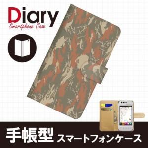 HONEY BEE WX06K/ハニービー用ブックカバータイプ(手帳型レザーケース)カモフラージュ WX06K-CMT046-2
