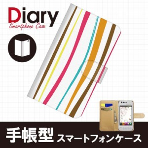 HONEY BEE WX06K/ハニービー用ブックカバータイプ(手帳型レザーケース)カラフル WX06K-COT012-2