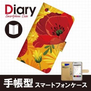 HONEY BEE WX06K/ハニービー用ブックカバータイプ(手帳型レザーケース)フラワー WX06K-FLT016-2