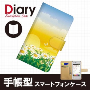 HONEY BEE WX06K/ハニービー用ブックカバータイプ(手帳型レザーケース)フラワー WX06K-FLT088-2