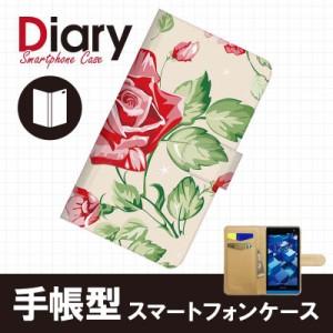 DIGNO DUAL2 WX10K/ディグノ デュアル ツー用ブックカバータイプ(手帳型レザーケース)フラワー WX10K-FLT007-4