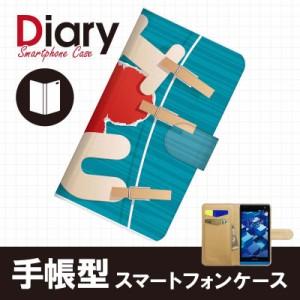 DIGNO DUAL2 WX10K/ディグノ デュアル ツー用ブックカバータイプ(手帳型レザーケース)ハート WX10K-HTT065-4
