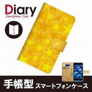 DIGNO DUAL2 WX10K/ディグノ デュアル ツー用ブックカバータイプ(手帳型レザーケース)パステル WX10K-PST013-4