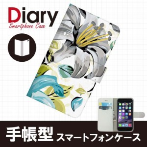 iPhone6 Plus/アイフォン6プラス用ブックカバータイプ(手帳型レザーケース) フラワー 花柄 iPhone6P-FLT032-6