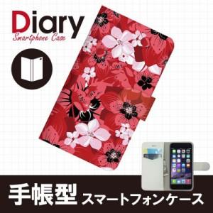 iPhone6 Plus/アイフォン6プラス用ブックカバータイプ(手帳型レザーケース) フラワー 花柄 iPhone6P-FLT126-6