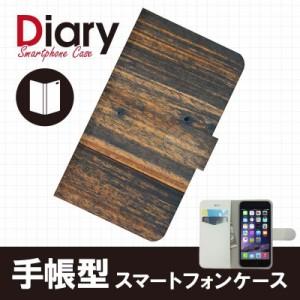iPhone6 Plus/アイフォン6プラス用ブックカバータイプ(手帳型レザーケース) 木目柄 ウッド柄 iPhone6P-WOT047-6