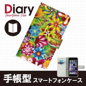 iPhone6 Plus/アイフォン6プラス用ブックカバータイプ(手帳型レザーケース) パステル iPhone6P-PST035-6