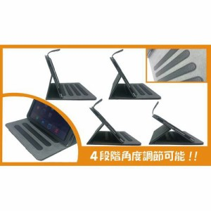 ブライトンネット iPad Air2用レザースタンドケース ブック型 ブラック BI-IPAD6FLRO/BK
