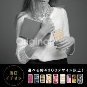Xperia Z5 Compact SO-02H エクスペリア ゼットファイブ コンパクト ケース 可愛いシリーズ ラブリー スマホカバー SO02H-12LVKB055