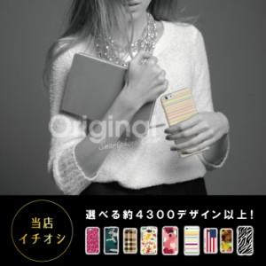 ドレスマ ぜんまいじかけのトリュフ ハード カバー ケース Xperia Z5 Premium SO-03H エクスペリア ゼットファイブ プレミアム 専用