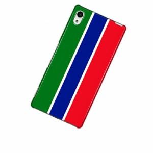 ドレスマ 国旗 スマホケース カバー スマートフォン スマホ ケース ハード Xperia Z4 SO-03G エクスペリア ゼットフォー 専用
