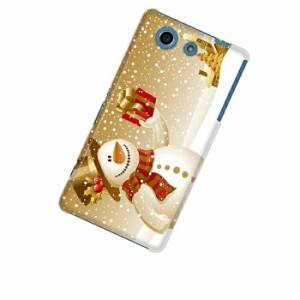 Xperia A4 SO-04G エクスペリア エースフォー ケース 季節\クリスマス スマホカバー ハードカバー SO04G-12XM022
