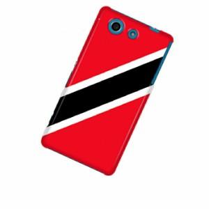 ドレスマ 国旗 スマホケース カバー スマートフォン スマホ ケース ハード Xperia A4 SO-04G エクスペリア エースフォー 専用