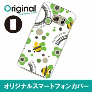 Galaxy S6 edge SC-04G/SCV31/404SC ケース カバー オリジナルブランド スマホハードケース/キャラクター