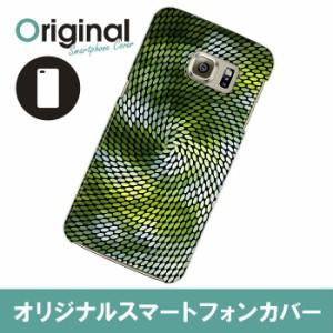 Galaxy S6 edge SC-04G/SCV31/404SC ケース カバー オリジナルブランド スマホハードケース/モザイク