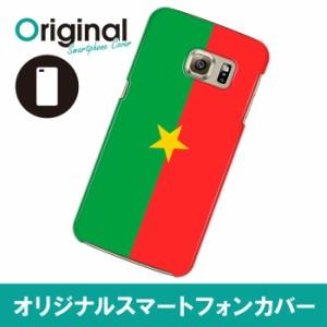 Galaxy S6 edge SC-04G/SCV31/404SC ケース カバー オリジナルブランド スマホハードケース/国旗