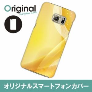 Galaxy S6 edge SC-04G/SCV31/404SC ケース カバー オリジナルブランド スマホハードケース/抽象