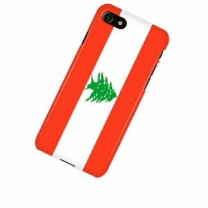 ドレスマ 国旗 カバー ケース スマホ ハード iPhone 7専用