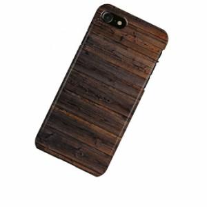 ドレスマ 木目調 ウッド カバー ケース スマホ ハード iPhone 7専用