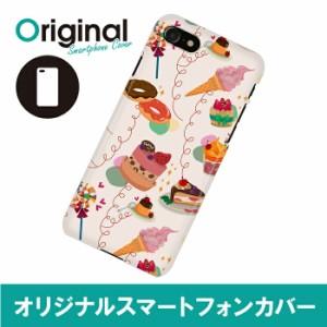 ドレスマ お菓子柄 おかし スイーツ デザート カバー ケース スマホ ハード iPhone 7専用