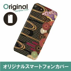 ドレスマ 日本風 日本 JAPAN 和 アジア 和風 伝統 ジャパン カバー ケース スマホ ハード iPhone 7専用
