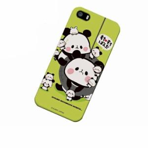 ドレスマ iPhone SE/5s/5(アイフォン ファイブ エス)用シェル カバー ハード ケース もちもちぱんだ IP5S-12PA011
