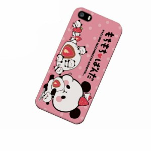 ドレスマ iPhone SE/5s/5(アイフォン ファイブ エス)用シェル カバー ハード ケース もちもちぱんだ IP5S-12PA016