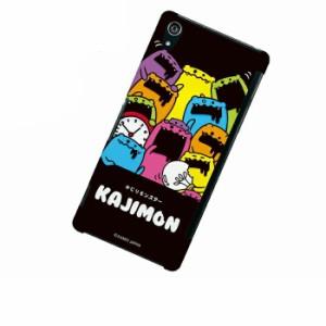 ドレスマ Xperia Z2 SO-03F(エクスペリア ゼット ツー)用シェルカバー かじりモンスター KAJIMON(カジモン) SO03F-08KJ002