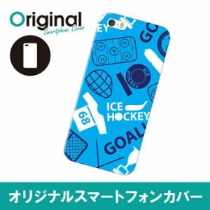 iPhone SE/5s/5 アイフォン エスイー ファイブエス ケース スポーツ スマホカバー ハードケース ハードカバー 携帯ケース IP5S-12SPKB010