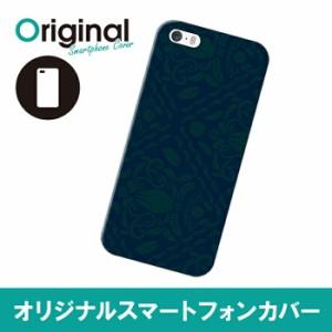 iPhone SE/5s/5 アイフォン エスイー ファイブエス ケース 高級 スマホカバー ハードケース ハードカバー 携帯ケース IP5S-12HQKB023