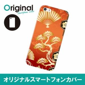 iPhone SE/5s/5 アイフォン エスイー ファイブエス ケース 日本風 スマホカバー ハードケース ハードカバー 携帯ケース IP5S-12JPKB003