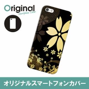 iPhone SE/5s/5 アイフォン エスイー ファイブエス ケース 日本風 スマホカバー ハードケース ハードカバー 携帯ケース IP5S-12JPKB007